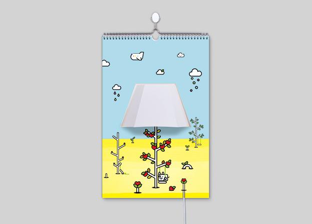 Page by Page, Lampada da Muro di Carta ed a basso Consumo Energetico